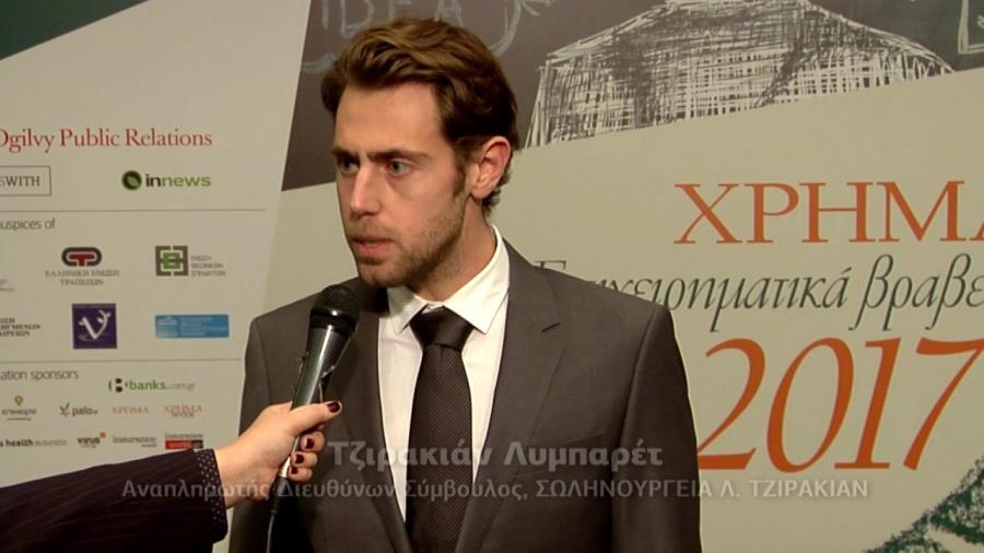 Γ. Σταθάκης: «Χάθηκαν» 300 εκατ. ευρώ χρέη προς την ΔΕΗ - Στα 2,5 δισ. οι ληξιπρόθεσμες οφειλές