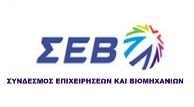 ΣΕΒ: Μόλις 20 επαγγέλματα απασχολούν 7 στους 10 εργαζόμενους στην Ελλάδα