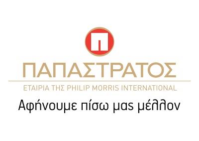 Περίπου ένα δισ. ευρώ φόρους μαζεύει για το κράτος η «Παπαστράτος»