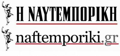 Ναυτεμπορική: Ειδική διαχειρίστρια η δικηγόρος Αθηνών Ευδοκία Παπανδρέου