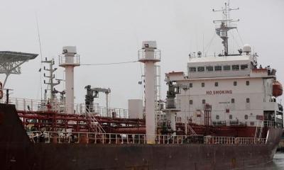 Ιράν: Το πολεμικό ναυτικό απέτρεψε επίθεση πειρατών, κατά ιρανικού τάνκερ στον Κόλπο του Άντεν