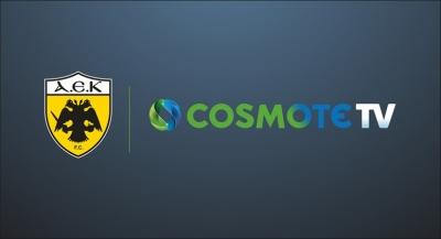 ΑΕΚ και COSMOTE TV και επίσημα μαζί
