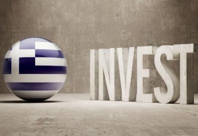 InvestGR Forum 2021- Οι επενδύσεις επιστρέφουν - Πώς η Ελλάδα γίνεται πιο ελκυστική