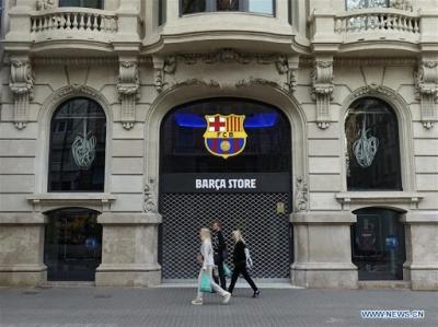 Ισπανία: «Κούρεμα» επιχειρηματικών δανείων και νέα ρευστότητα εν όψει της έκρηξης του εταιρικού χρέους