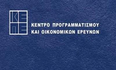ΚΕΠΕ: Ευάλωτο το ελληνικό χρέος - Η βιωσιμότητά του θα εξαρτηθεί από τα μέτρα ελάφρυνσης