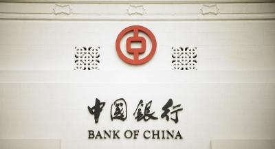 Κεντρική Τράπεζα Κίνας: Εκδόθηκαν «πράσινα» ομόλογα αξίας  54,13 δισ. δολ. στο οκτάμηνο του 2021, αύξηση +152%