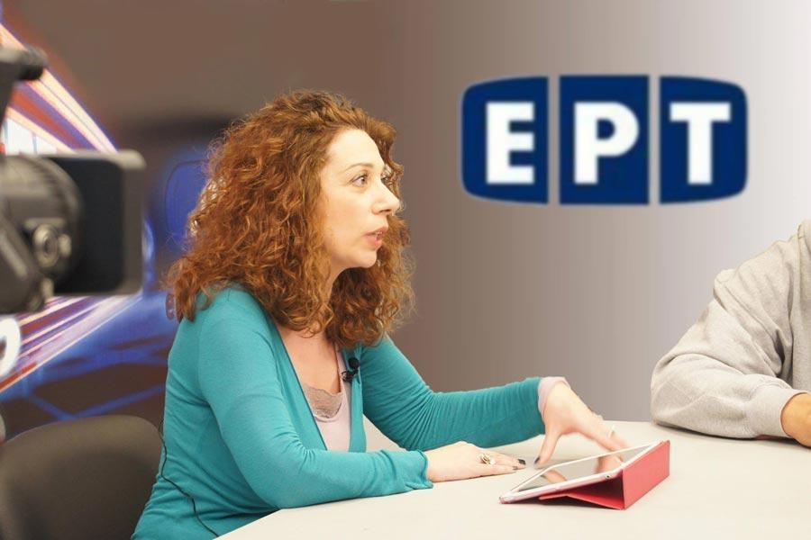 Νέο περιστατικό λογοκρισίας στην ΕΡΤ, καταγγέλλει η γνωστή δημοσιογράφος Μάχη Νικολάρα