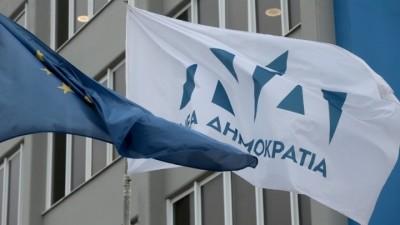 Η απάντηση της ΝΔ στον Τσίπρα: Ας σταματήσει να μιλάει απαξιωτικά για τους Έλληνες πολίτες
