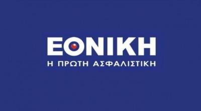 Η τράμπα της Εθνικής Ασφαλιστικής στην Ένωση Ασφαλιστικών.... και ο Κωνσταντάς