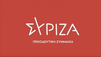 ΣΥΡΙΖΑ: Αδύναμος ο Μητσοτάκης – Φοβάται να διαγράψει τον φασίστα Μπογδάνο