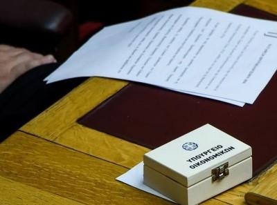 Προϋπολογισμός 2021: Στα 5,9 δισ. ευρώ οι τόκοι μετά την εφαρμογή προγραμμάτων swaps