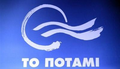 Δεν «κατεβαίνει» στις εθνικές εκλογές το Ποτάμι: Το αποτέλεσμα δεν επιδέχεται εξωραϊσμούς