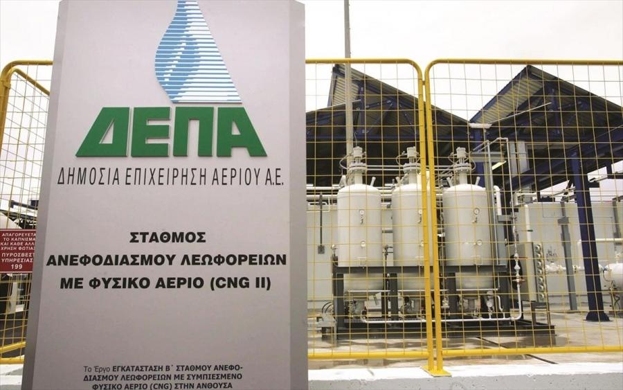 ΔΕΠΑ: Επέκταση στις χρήσεις του φυσικού αερίου με τεχνολογίες CNG και LNG