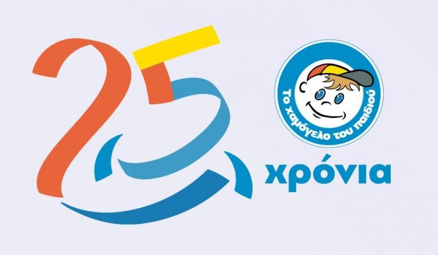 Η Δίρφυς στο πλευρό του Οργανισμού «Το Χαμόγελο του Παιδιού» σε ετήσια βάση