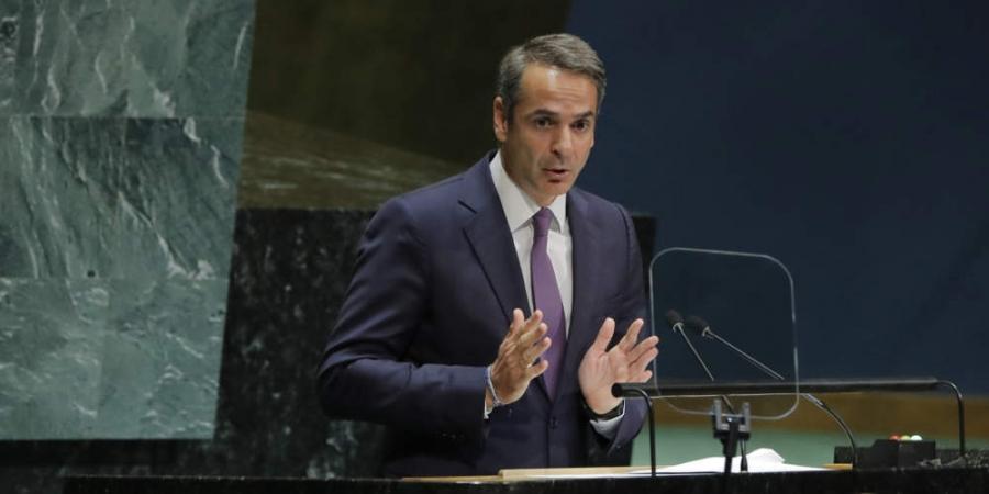 Σε απευθείας σύνδεση η ομιλία του Κυριάκου Μητσοτάκη στον Οργανισμό Ηνωμένων Εθνών
