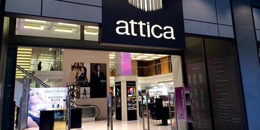 Τα πολυκαταστήματα attica στο πρόγραμμα Miles+Bonus της Aegean