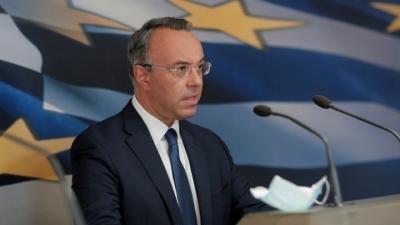 Σταϊκούρας (ΥΠΟΙΚ): Επιπρόσθετη στήριξη 7,5 δισ. ευρώ έχει προβλεφθεί για το 2021