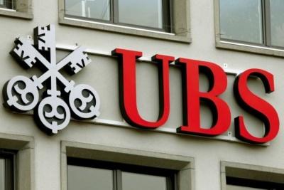 UBS: Buy με τιμή - στόχο τα 20 ευρώ για Motor Oil - Neutral με τιμή - στόχο τα 7 ευρώ για τα ΕΛΠΕ