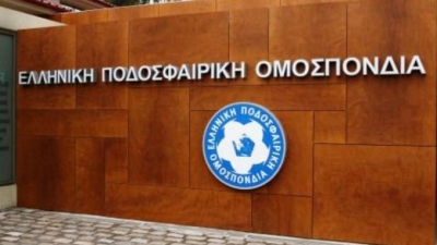 ΕΠΟ προς Βόρεια Μακεδονία: «Οποιοσδήποτε άλλος αυθαίρετος αυτοπροσδιορισμός είναι εκτός πραγματικότητας»