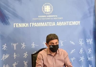 Η διαδικτυακή συνάντηση Αυγενάκη με τον πρύτανη του Πανεπιστημίου Πελοποννήσου - Τι συζητήθηκε