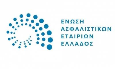 ΕΑΕΕ: Στο 2,2% η αύξηση παραγωγής ασφαλίστρων για τις 19 εταιρίες το α΄ 4μηνο 2019