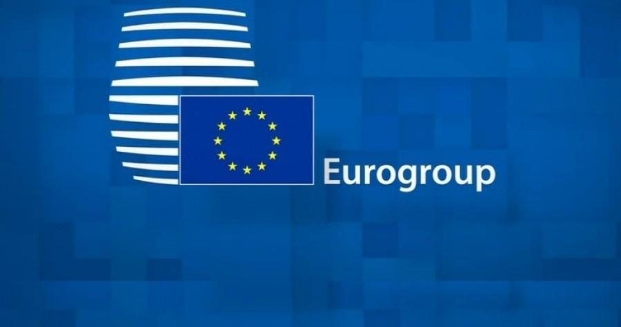 Δέσμευση Eurogroup για δημοσιονομική βιωσιμότητα των υπερχρεωμένων κρατών της ΕΕ - Ανάπτυξη 4% το 2021, στο 101% το ευρωπαϊκό χρέος