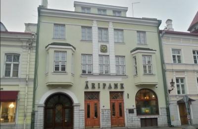 Εσθονία: Αστυνομική έρευνα στην τράπεζα Aripank, μετά τo ξέπλυμα μαύρου χρήματος στην Danske Bank