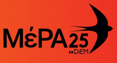 ΜεΡΑ25 για αμυντική συμφωνία με Γαλλία: Παιχνίδια εντυπώσεων που αυξάνουν το χρέος