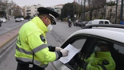 ΕΛ.ΑΣ: 11 συλλήψεις και πρόστιμα 544 χιλιάδων ευρώ για παραβίαση των μέτρων covid
