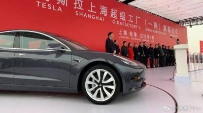 Tesla: Στην κυκλοφορία τίθενται τα πρώτα κατασκευασμένα στην Κίνα Model Y