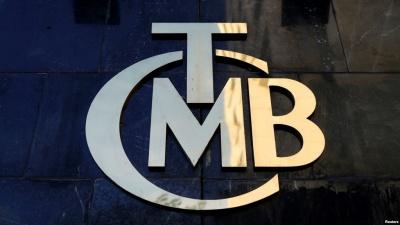 Τουρκία: Στο 13,5% αύξησε το επιτόκιο διευκόλυνσης χρηματοδότησης η κεντρική τράπεζα