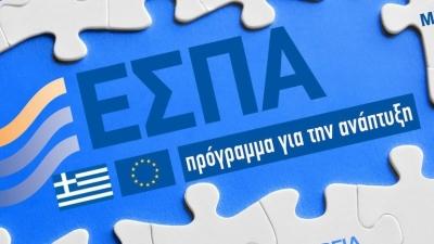 ΕΣΠΑ: Στο τέλος του έτους οι προσκλήσεις για μικρομεσαίες