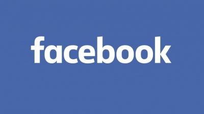 H Facebook εξαγόρασε την startup Giphy για 400 εκατ. δολ.