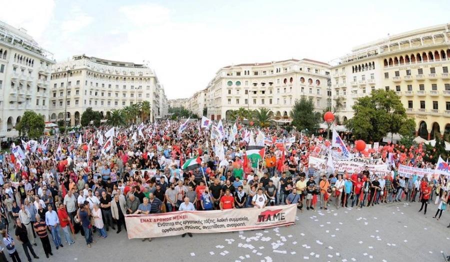 Μαχητικά συλλαλητήρια συνδικάτων στη Θεσσαλονίκη με αφορμή τη ΔΕΘ