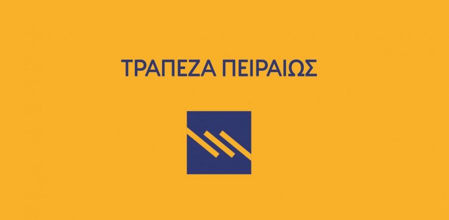 Γιατί συμφέρει την τράπεζα Πειραιώς η μετατροπή του μετατρέψιμου ομολόγου Cocos των 2 δισ. σε μετοχές στα 6 ευρώ;
