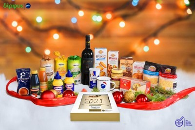 Χριστουγεννιάτικος διαγωνισμός της Δίρφυς στα social media