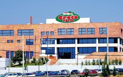 Creta Farms: Στις 23 Ιουνίου 2021 Έκτακτη Γενική Συνέλευση για αλλαγή επωνυμίας και διακριτικού τίτλου