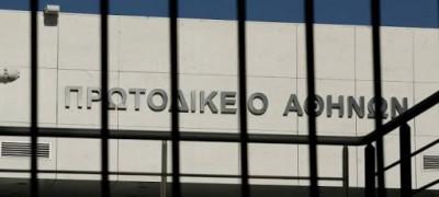 Πρωτοδικείο Αθηνών: Αποζημίωση ύψους 5.000 ευρώ σε γονείς ανήλικου μαθητή για τραυματισμό στο σχολείο