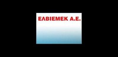 Ελβιεμέκ: Ολοκληρώθηκε η πώληση του κλάδου φωτοβολταϊκών, έναντι 3 εκατ. ευρώ