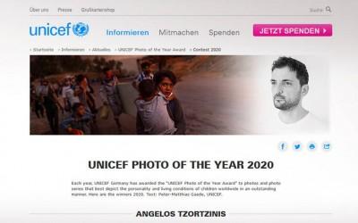 Έλληνας κέρδισε το βραβείο της Unicef για τη φωτογραφία της χρονιάς