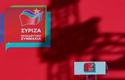 ΣΥΡΙΖΑ: Χρειάστηκε ένας χρόνος για να εκτεθεί η Ελλάδα διεθνώς