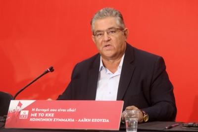 Κουτσούμπας: Η κυβέρνηση θυμήθηκε τις γερμανικές αποζημιώσεις ενόψει εκλογών