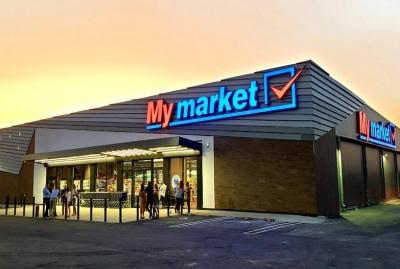 Νέο κατάστημα My Market στην Αρτα