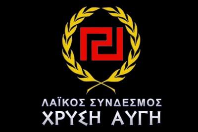Αθώα η ηγεσία της Χρυσής Αυγής για τα περί εγκληματικής οργάνωσης με 3-0 ή 2-1 – Ποιες ποινές θα επιβληθούν