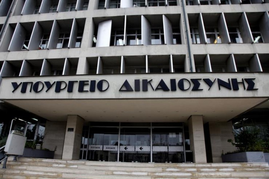 Ενοποιούνται οι εισαγγελίες Οικονομικού Εγκλήματος και Εγκλημάτων Διαφθοράς