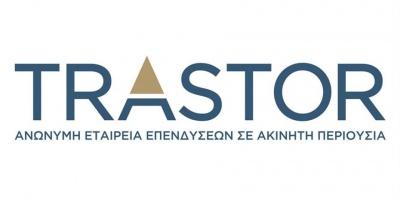 Trastor ΑΕΕΑΠ: Έκδοση δύο ομολογιακών δανείων έως 51 εκατ. ευρώ