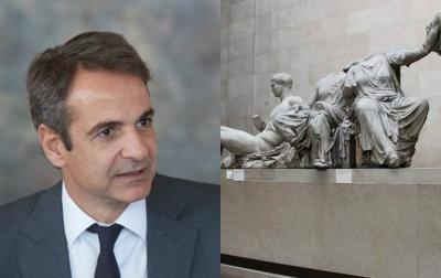 Μητσοτάκης: Θα ζητήσω από τον Johnson τον δανεισμό των Γλυπτών του Παρθενώνα το 2021