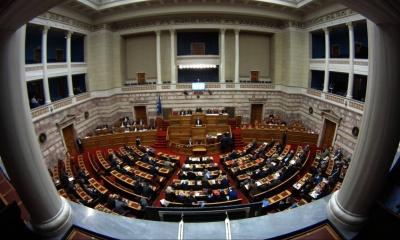 Στη δημοσιότητα σήμερα 26/9 τα πόθεν έσχες των πολιτικών προσώπων