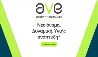 AVE: Απόσχιση των πάρκων «Allou Fun Park» και «Kidom»
