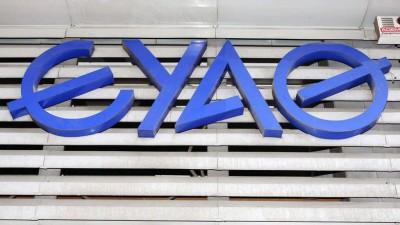 ΕΥΑΘ: Μειώνει κατά 2 εκατ. ευρώ το μετοχικό κεφάλαιο της ΕΥΑΘ Υπηρεσίες